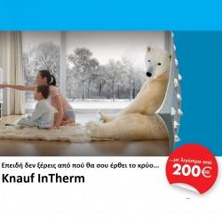 Knauf InTherm