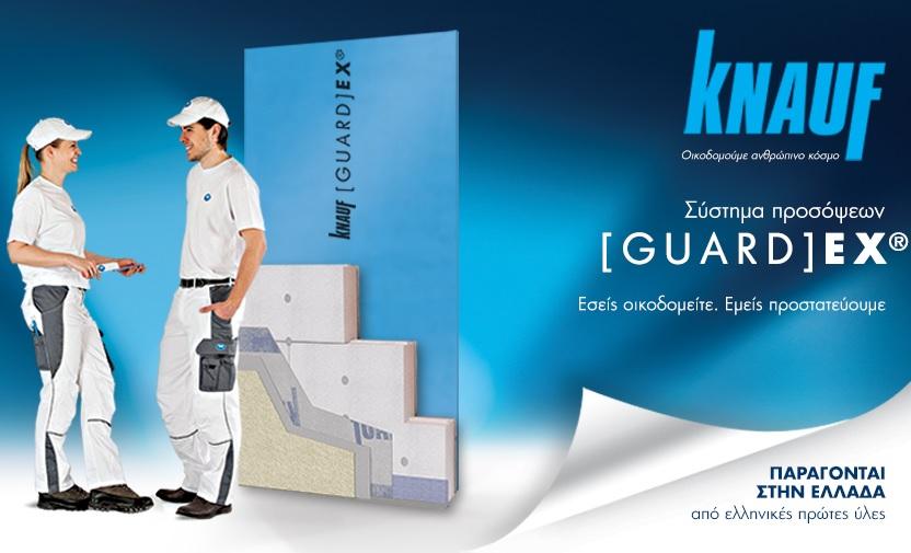 Συστήματα προσόψεων Knauf [GUARD]EX